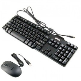 kit-tastatura-si-mouse-usb-dell-mix-models